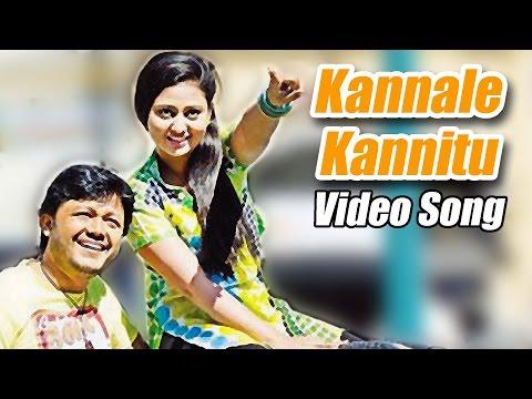 Shravani Subramanya - Kannale Kannitu Full Song Video | Ganesh | Amulya | V Harikrishna