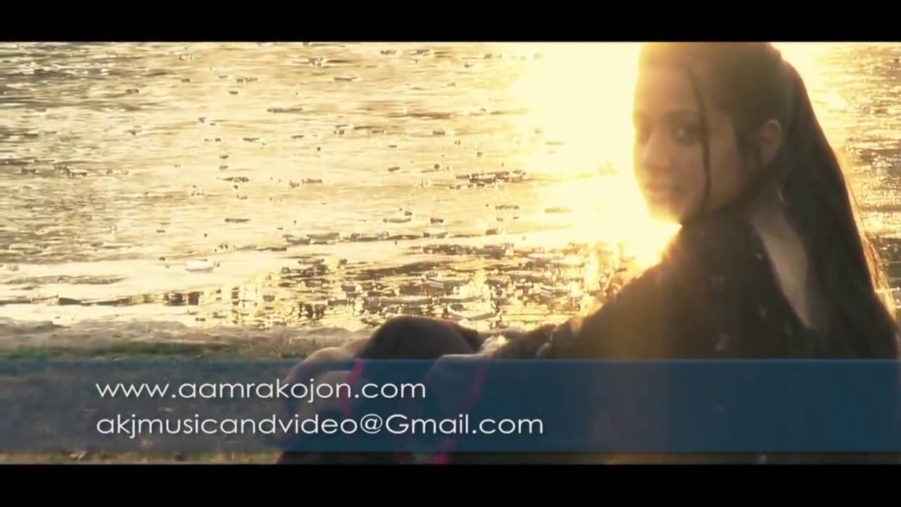Bangla Song Kotha Dilam By Kazi Shuvo 2014
