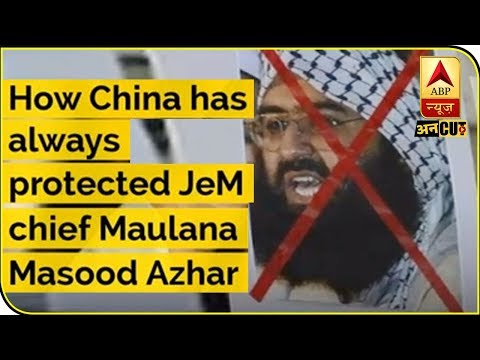 How China Has Always Protected JeM Chief Masood Azhar, Mastermind Of Pulwama Attack | ABP News