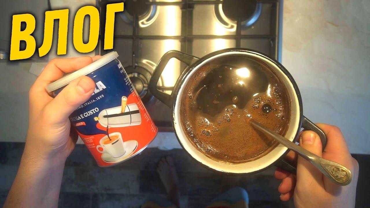 как варить кофе с молоком в кастрюле