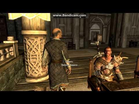 Как и где найти дом в Вайтране в Skyrim V