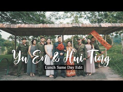Singapore Lunch Wedding - Yu En and Hui Ting Same Day Edit highlights