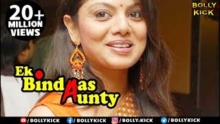 Ek Bindaas Aunty | Full Hindi Movies | Swati Verma