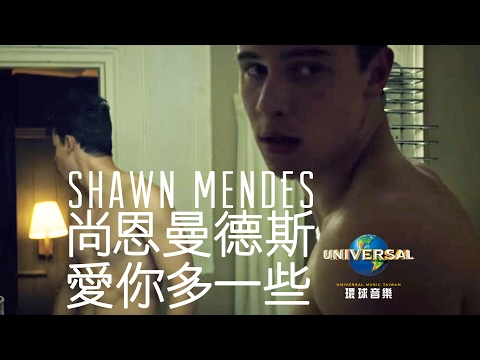 尚恩曼德斯 Shawn Mendes -...