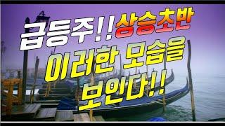 채널홍보영상l한국철강 세명전기 한국카본 세미콘라이트 세…