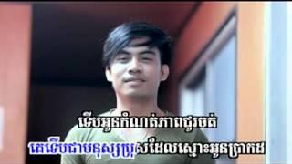 01  លុយបងមិនដល់គេ   ឆាយ វីរៈយុទ្ធ Now4Khmer