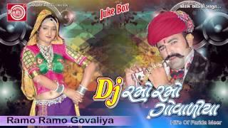 Dj Ramo Ramo Govaliya ||Dj Titoda Remix 2015||Farida Meer
