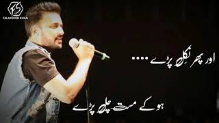 Atif Aslam best poetry super lines WhatsApp status  new 2019
