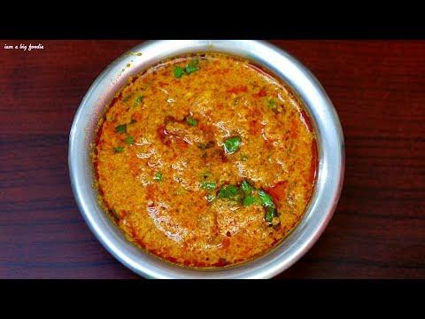 Tomato Kurma..!!! |||  Tomato Kurma Side Dish For Chapati,Idiyappam,Dosa,Idli