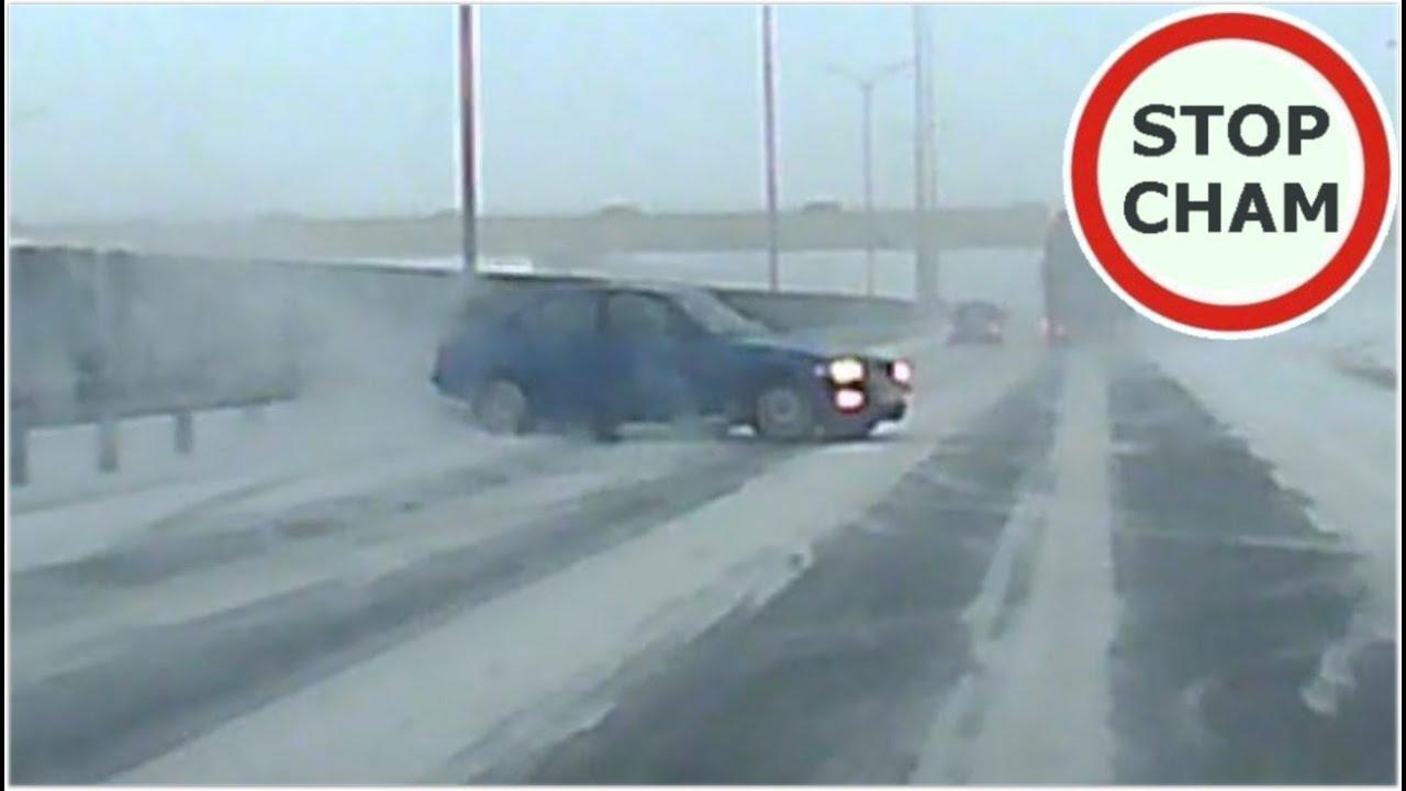 Poślizg BMW na S8 - zima nie wybacza błędów ... #556 Wasze Filmy