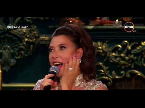 """صالون أنوشكا - أنوشكا تتألق وتبدع بأغنية """"ابين زين"""" مع حميد الشاعري وهشام عباس ومصطفى قمر"""