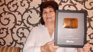Мой серебренный бутон от YouTube