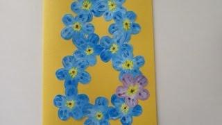 Как сделать открытку на 8 марта(Открытка на 8 марта, делаем простую но симпатичную открытку своими руками. http://www.sdelaysam-svoimirukami.ru/1853-otkrytka-na-8-mart..., 2015-03-31T05:22:20.000Z)
