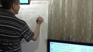 Задача номер 1489 (1462) по Математике 5 класс Виленкин
