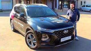 Hyundai Santa Fe 2019 полный обзор и тест-драйв новой модели
