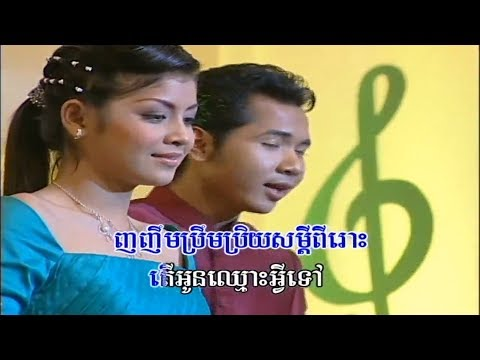 Romvong Khmer Karaoke Oldies Songs Collection Vol 01 - Sophard Ft Narim Ft Chhoeun Oudom