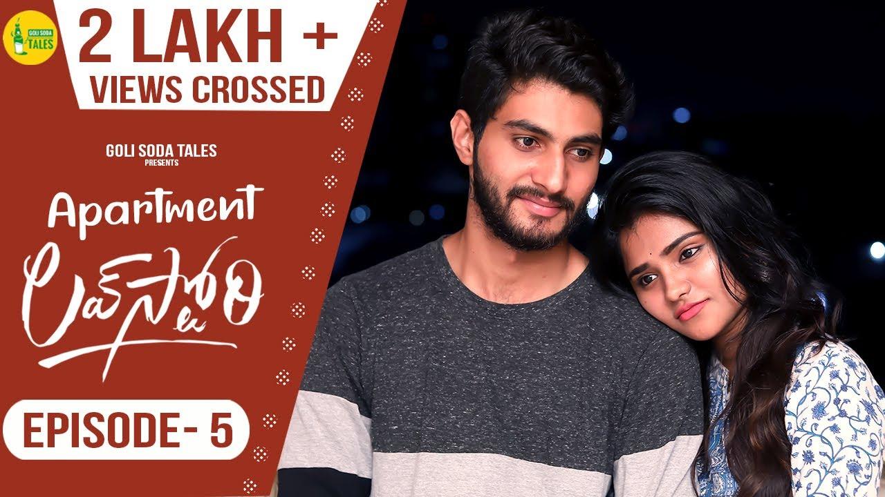 Download Apartment Love Story | Episode - 5 | Cute Love Story | Latest Telugu WebSeries 2021| Goli Soda Tales