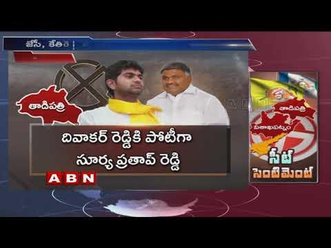 AP Elections 2019JC Ashmit Reddy Vs YCP Kethireddy Pedda ReddyABN Telugu