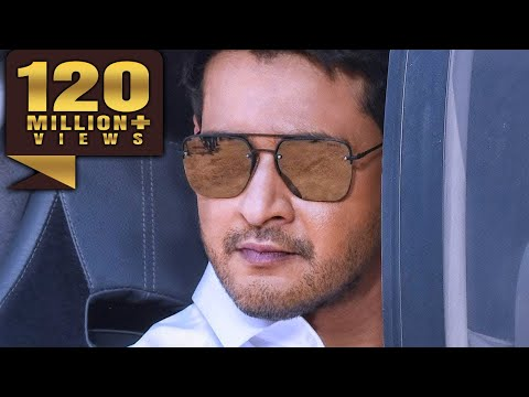 Mahesh Babu Movie in Hindi Dubbed 2018 | Hindi Dubbed Movies 2018 Full Movie thumbnail