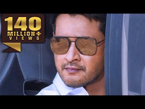 Mahesh Babu Movie in Hindi Dubbed 2018 | Hindi Dubbed Movies 2018 Full Movie