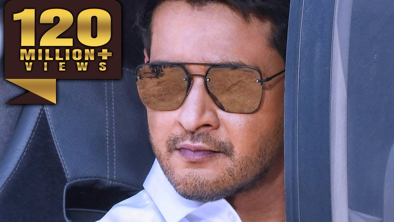 Download Mahesh Babu Movie in Hindi Dubbed 2018 | Hindi Dubbed Movies 2018 Full Movie