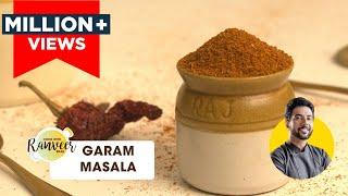 Tasty Garam Masala | ख़ुशबूदार और बेस्ट गरम मसाला रेसिपी ।Homemade Garam Masala | Chef Ranveer Brar