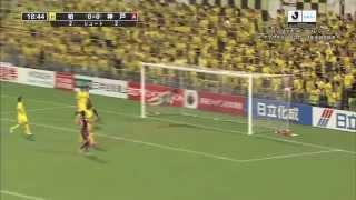 ナビスコカップ準々決勝第1戦 柏レイソル×ヴィッセル神戸のハイライト映...
