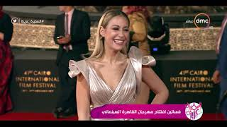 السفيرة عزيزة -  فقرة عن فساتين افتتاح مهرجان القاهرة السينمائي