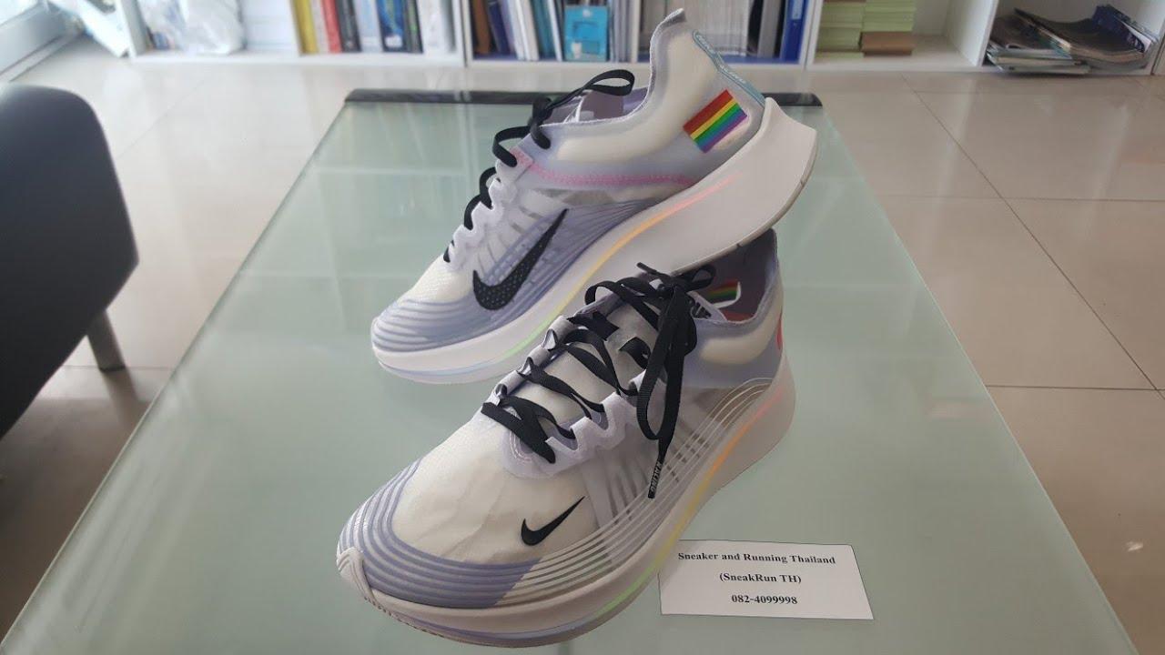 11249036b9410 Nike Zoom Fly Betrue LTD. - YouTube