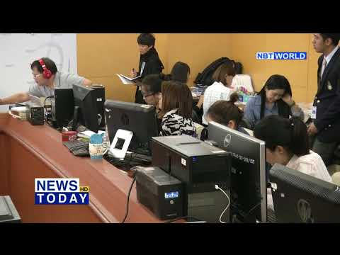 TrueMove H clarifies leaked ID card database to NBTC