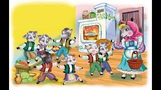 Мультфильм для Детей,Сказка про Волка и семеро козлят