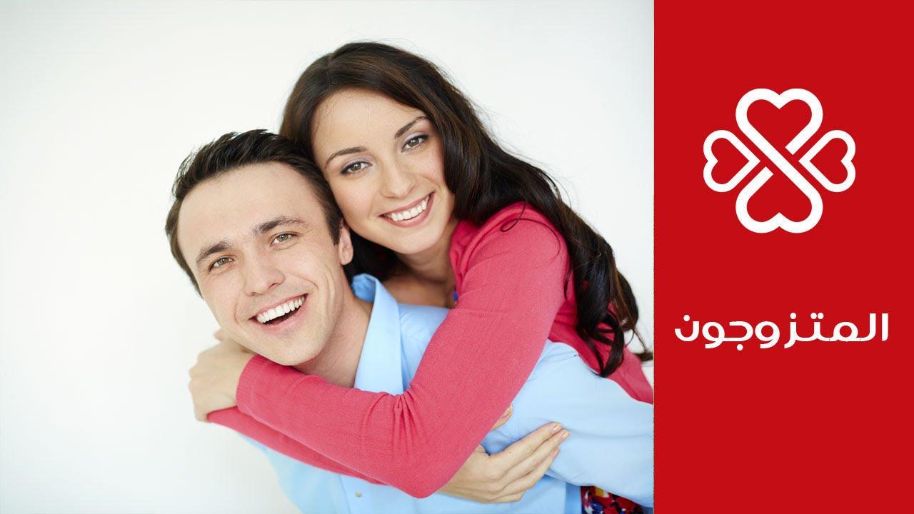 6e12099a07eef  نصائح لتجنب الملل في العلاقة الزوجية