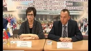 Лахова и Минаков в БФ РАНХиГС  04 09 14