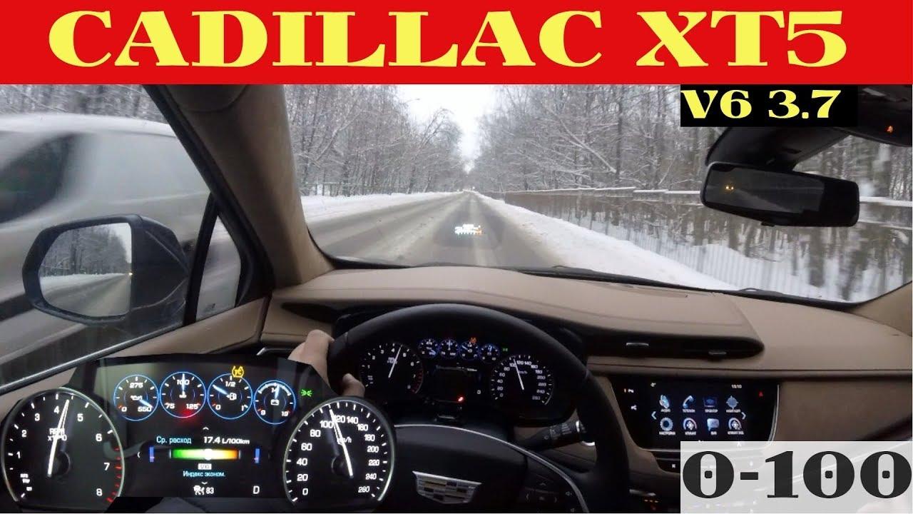 Сadillac XT5 – знатная шестерка тянет от 0 до 100