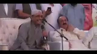 Asif ali zardari/ppp/bilawal bhutto/