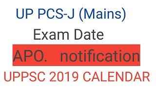 UPPSC CALENDAR 2019| UP PCS-J Mains exam date| UP APO VACANCY 2019