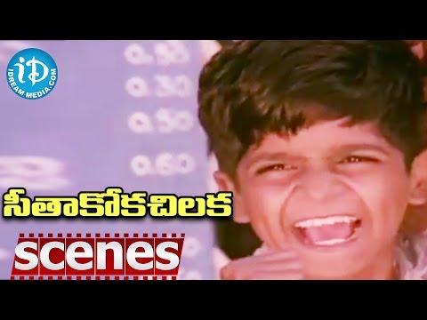 Seethakoka Chilaka Movie - Ali Comedy Scene || Bharathiraja || Ilaiyaraja thumbnail