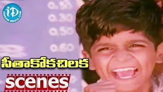 Seethakoka Chilaka Movie Ali Comedy Scene  Bharathiraja  Ilaiyaraja