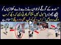 Talented Sindhi Athlete Amazing Performance In Front Of School Kids - Pakistani Street Talent