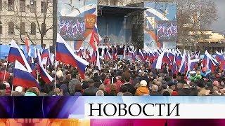 В Крыму отмечают четырехлетие создания народного ополчения.