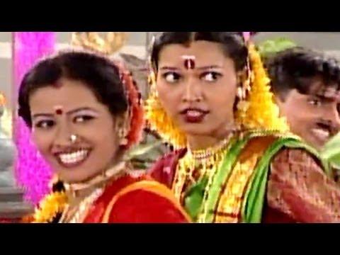 Mazha Ganapati Nachat Aala - Parvatichya Bala, Marathi Ganapati Song