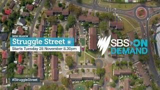 Struggle Street 2 Trailer