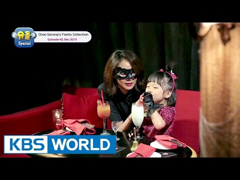 The Return Of Superman - Choo Sarang Special Ep.40