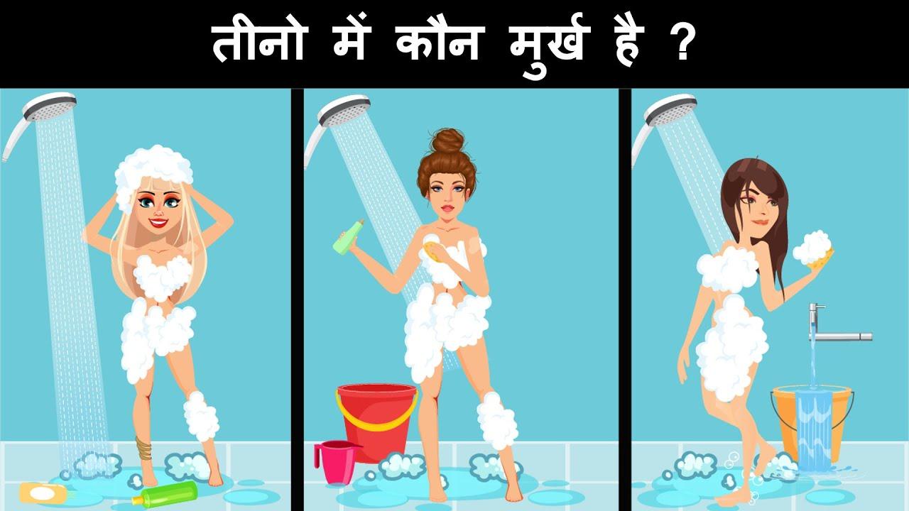Download who is an idiot ? Hindi Paheliyan   Hindi Riddles   Paheli   Mind Your Logic Paheli