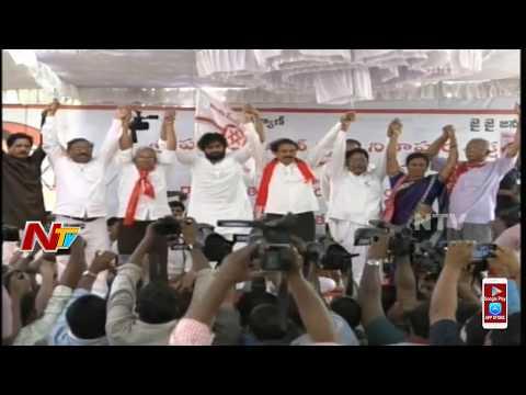 CPI Leaders Support For Pawan Kalyan Hunger Strike At Srikakulam || Uddanam Kidney Patients | NTV