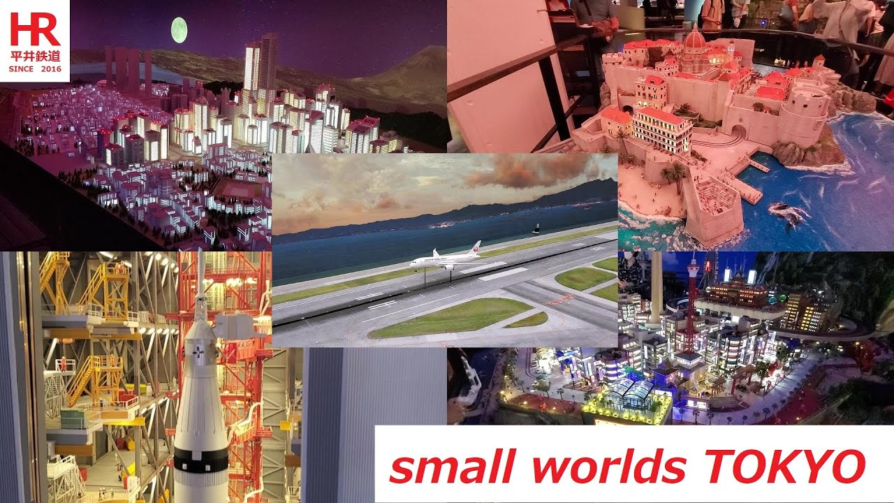 世界最大級 国内最大 スモールワールド東京 Small Worlds Tokyo ミニチュアの世界を存分に楽しめる 新デートスポット 新しい観光名所として期待 平井鉄道
