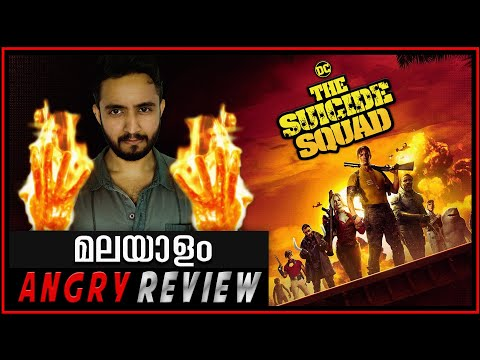 The Suicide Squad Movie Malayalam Review   Suicide Squad Malayalam Explained   VEX Entertainment