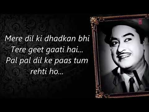 pal-pal-dil-ke-paas-|-lyrics-|-kishore-kumar-|-audio-|-old-songs-|-mp3