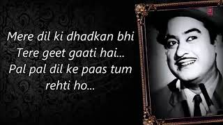 Pal Pal Dil Ke Paas | Lyrics | Kishore Kumar | Audio | Old Songs | MP3