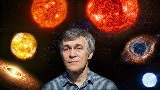 Эволюция Солнца